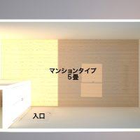 縦長5畳の狭い子供部屋を快適にするアイデア