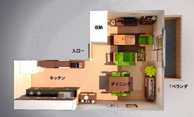 キッチンが奥まった位置にある部屋のレイアウト例
